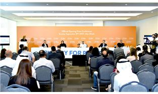 The Opening Press Conference of the 24th World Energy Congress