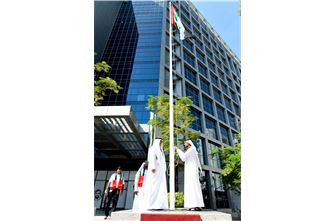 The Ministry of Energy and Industry celebrates the Flag Day