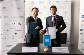 UAE and UNIDO commit to uphold GMIS's objectives