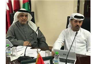 UAE participates in 25th meeting of Mining Advisory Committee