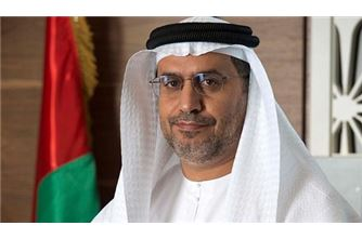 The Speech of H.E the Undersecretary of the Ministry of Energy and Industry on the 47th National Day
