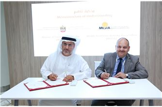 The Ministry of Energy and Industry Signs a Cooperation Agreement with the Middle East Solar Industries Association (MESIA)