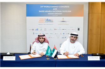 Top Saudi firms gear up for World Energy Congress