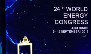 The 24 World Energy Congress