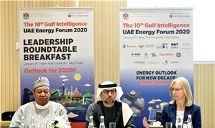 UAE Energy Forum 2020
