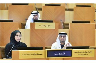 FNC discusses policy of Ministry of Energy and Industry