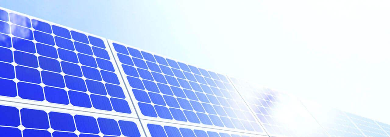 شعاع-تطبيق الامارات الشمسي