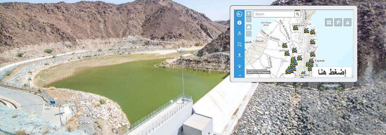 السدود و الحواجز المائية في دولة الامارات العربية المتحدة